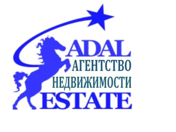 Adal Estate